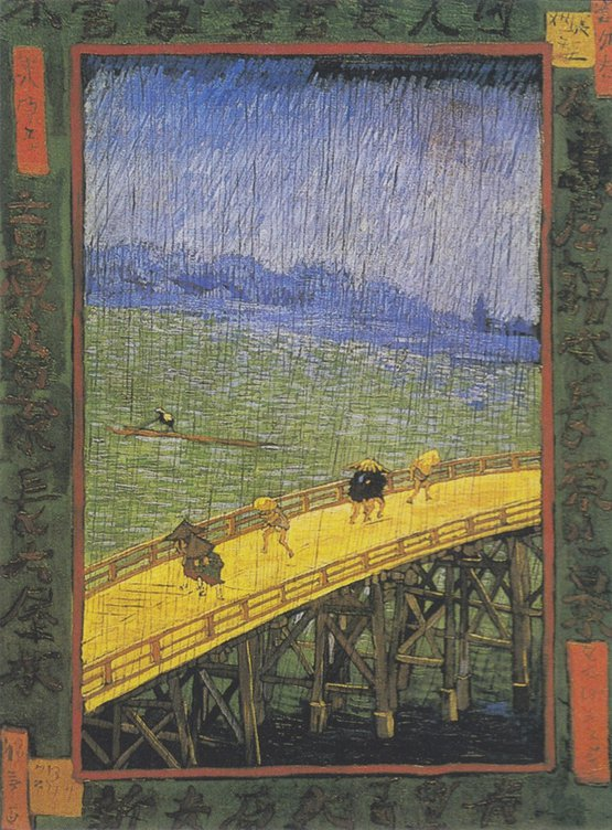 The Bridge in the Rain (after Hiroshige), Series: One Hundred Famous Views of Edo