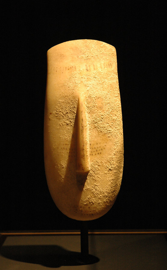 Cycladic Head of a large female figure